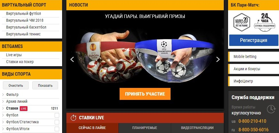 Online betting в сша deutschland